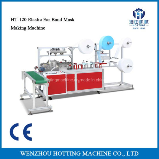 Fully Automatic Non Woven 3 Ply Disposable Earloop Surgical Face Mask Making Machine