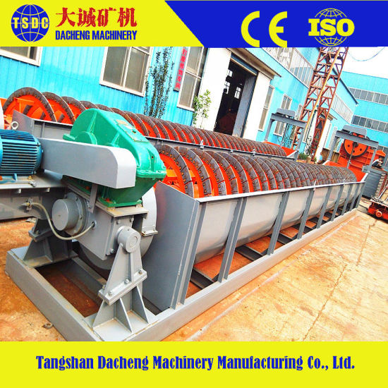 Screw Stone Washer Spiral Classifier for Copper Ores (FG-12) pictures & photos