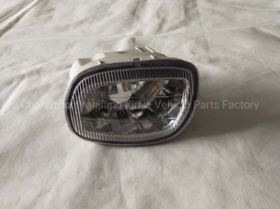 Auto Parts Fog Lamp for Carina `98-`01 pictures & photos