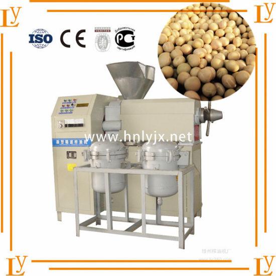 Factory Price Sale Argan Soybean Oil Press Machine