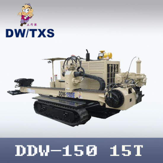Trenchless Horizontal Directional Drilling Rig Ddw-150 for Pipe-Laying Project