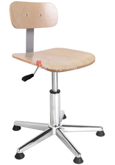 Popular Office Furniture Wooden Lab Chair For Sale China Office Chair Excutive Chairs Made In China Com