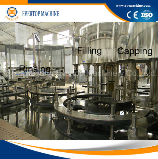 10L Bottle Drinking Mineral Water Filling Machine pictures & photos