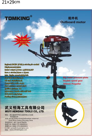 2019 New 4 Stroke 6.5HP Outboard Motor/Outboard Engine/Boat Engine pictures & photos