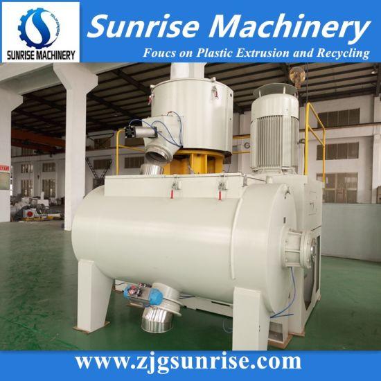 SRL-W800/2500 PVC Powder Hot and Cold Mixer Unit