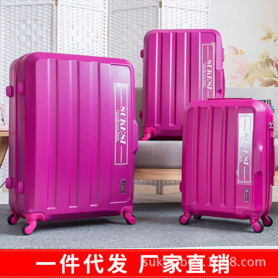 Newest Trolley Luggage Bag with ABS Luggage Bag pictures & photos