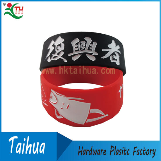 Multi-Color Silicone Bracelet with 1 Inch Size (TH-band075) pictures & photos