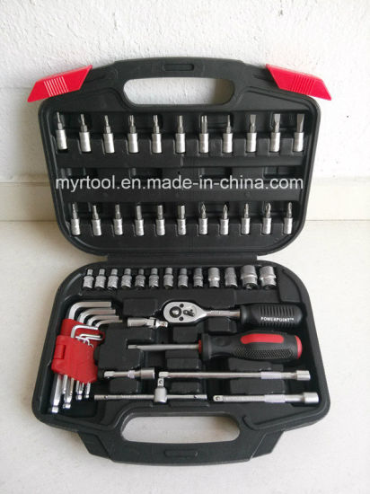 "52PCS Professional 1/4""Dr Socket Set (FY1552B)"