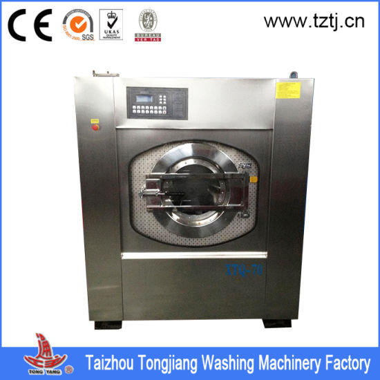Commercial Laundry Washing Machines 15kg/20kg/30kg/50kg/70kg/100kg CE Approved & SGS Audited