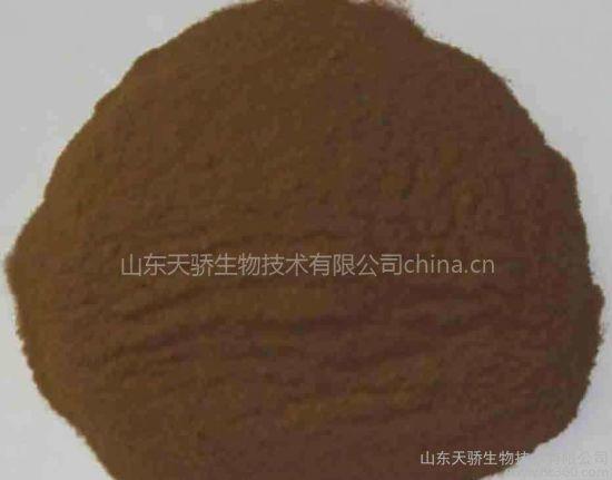 Maltodextrin Brown Color