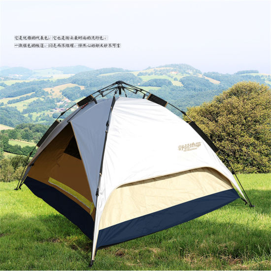 2 Person Waterproof C&ing Tent for C&ing Hiking Traveling & China 2 Person Waterproof Camping Tent for Camping Hiking ...