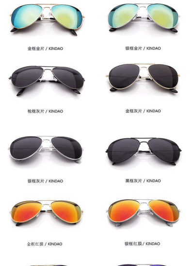 Manufacturer of Classic Metal Sunglass Sells Big Discount Directly pictures & photos