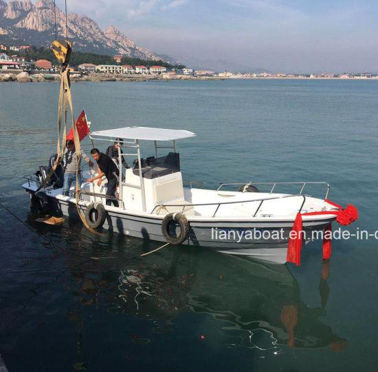 China Liya 7.6m Panga Boat Fiberglass Fihing Boat for Sale