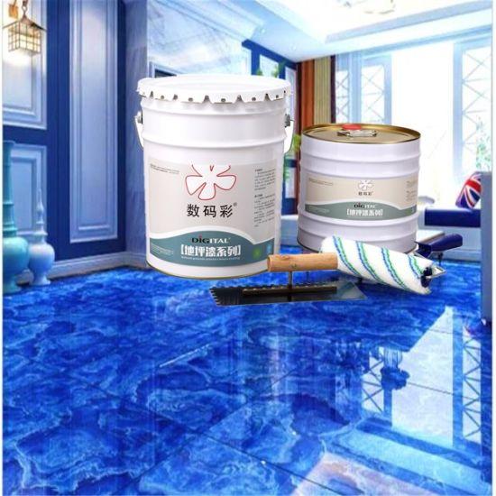 China 3D Floor Tiles Price Clear Varnish Epoxy Resin 3D Flooring ...