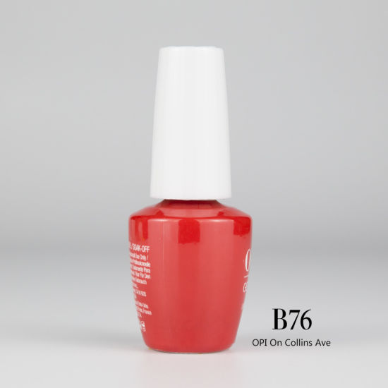 China New Spring Summer 108 Colors Best Quality Gel Nail Polish ...