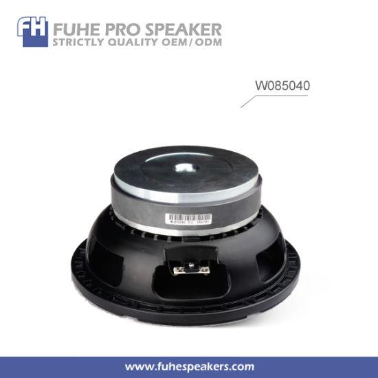 8inch Speaker Line Array / 8inch PA Speaker / 8inch Midbass Speaker