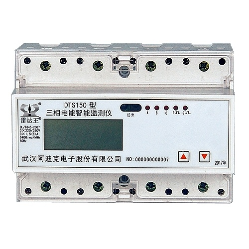 Three Phase Multi-Rate DIN Rail Mounted Energy Kwh Meter