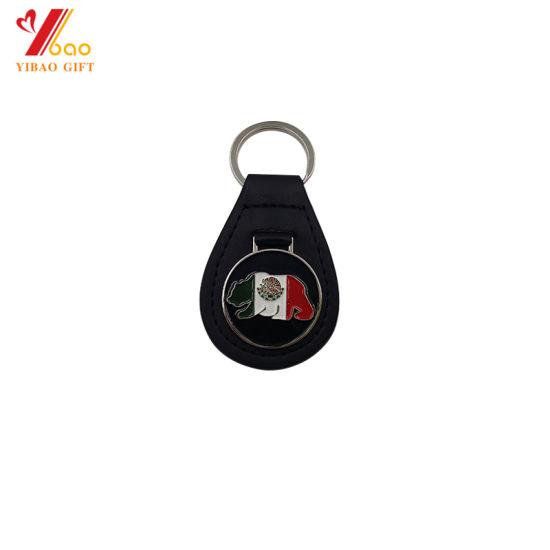 Custom Metal Keychain with Leather