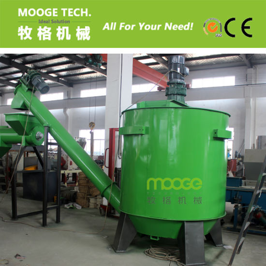 Plastic Washing Machine of Pet Flakes Steam Boiler pictures & photos