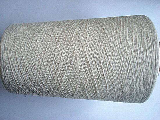 100% Bamboo Compact Yarn Ne50s/1