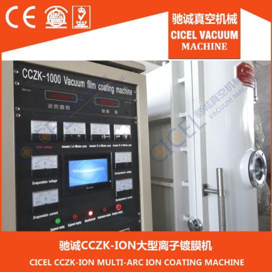 Titanium Chrome Zirconium Aluminium Metal PVD Vacuum Coating Machine Equipment System