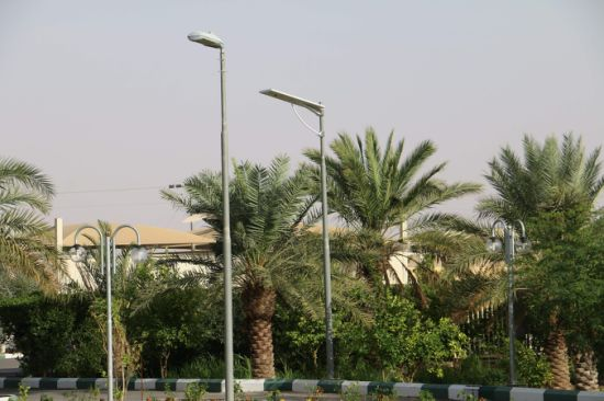 All in One Solar Road Lighting with PIR Remote Control