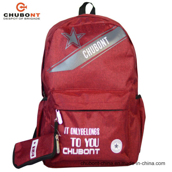 China Chubont New New Design School Bag 2018 - China School Bag ... 9a0fcba84d15a