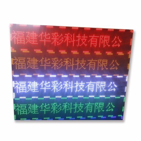 Top Quality P10 Outdoor Single Color LED display Sign