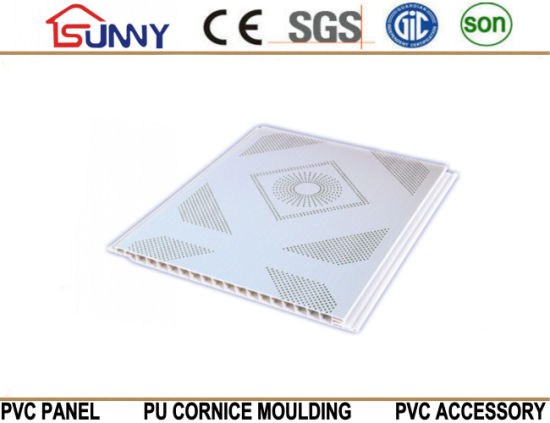 Printing PVC Ceiling Wall Panel / High Glossy PVC Ceiling Panel in China