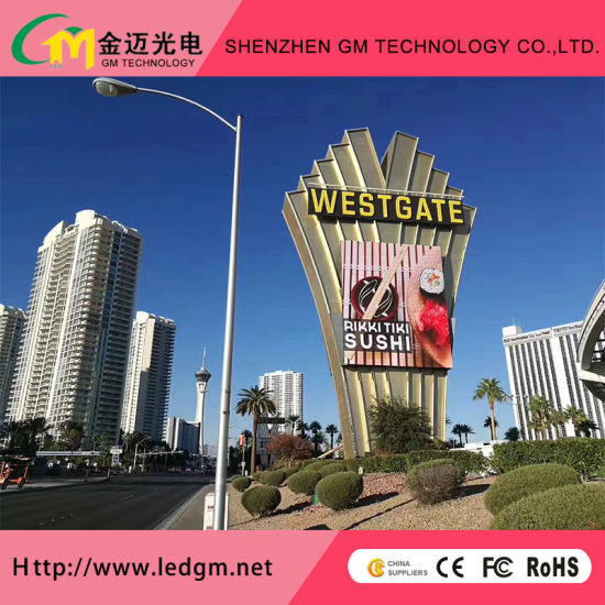 Outdoor 7500CD High Brightness P3/P4/P5/P6/P8/P10 LED Display Screen for Advertising Video