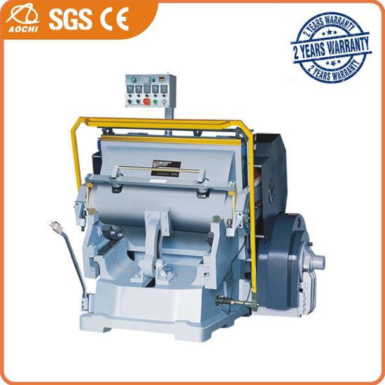 Corrugated Cardboard Hot Foil Stamping Paper Die Cutting and Creasing Machine (CE, ML1200-ML1500)