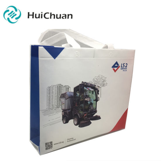 Custom Promotional Cheap Laminated Non Woven Bag for Advertising pictures & photos