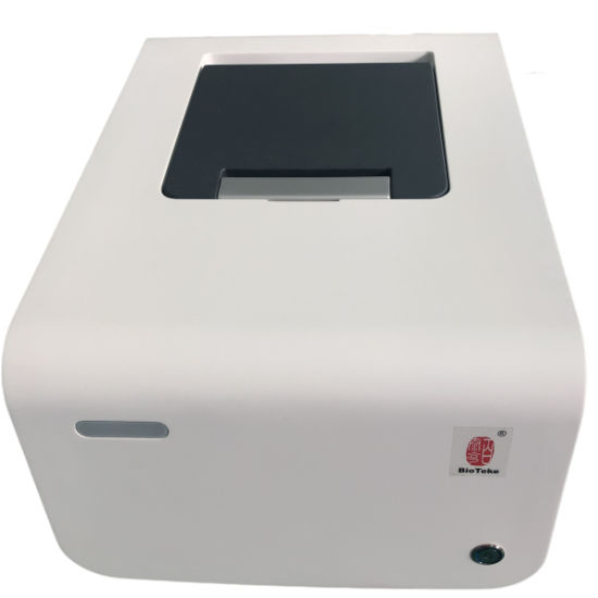 Real Time Quantitative PCR Instrument with CE