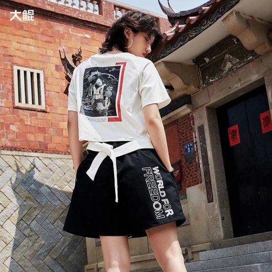 Wholesale Chinese Famous Brand Dakun Women Wear Causal Style New Design T-Shirt