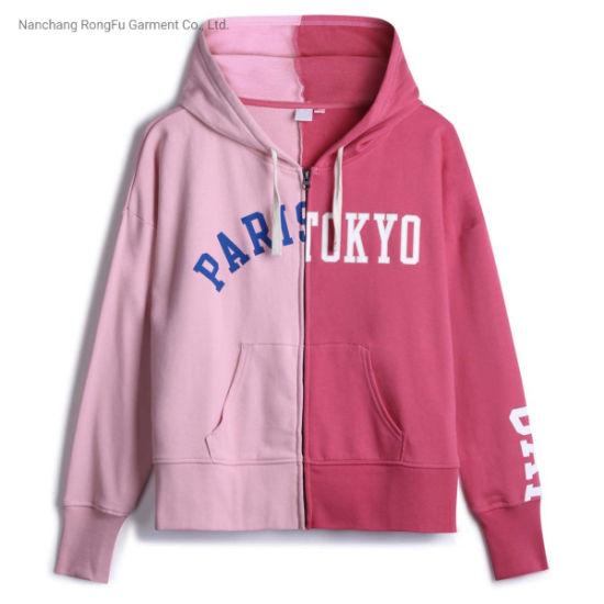 Women's Casual Zipper Hoody Print Jacket Sweatshirt