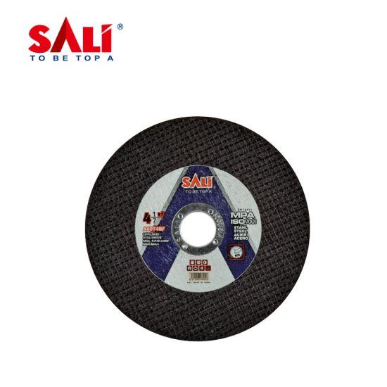 MPa Certificate High Quality Resin Metal Cutting Disc Cutting Wheel