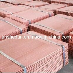 China Factory Direct Supply Copper Cathodes99.99% with Reasonable Price