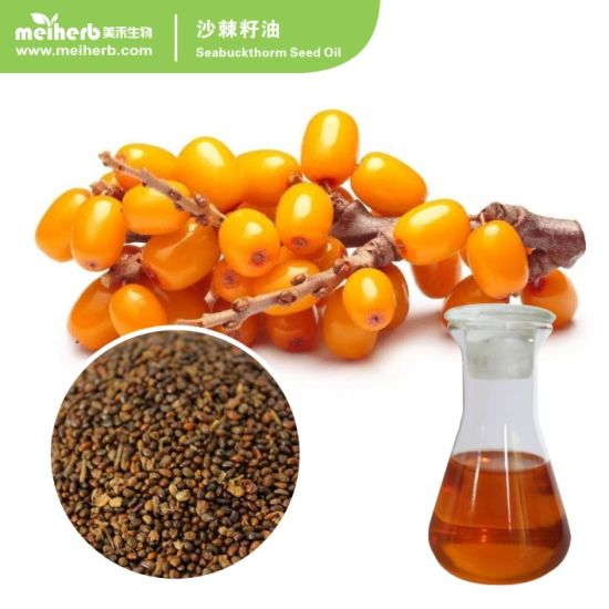 Essential Oil Factory Supply 100% Pure Natural Top Quality Organic Sea Buckthorn Seed Oil