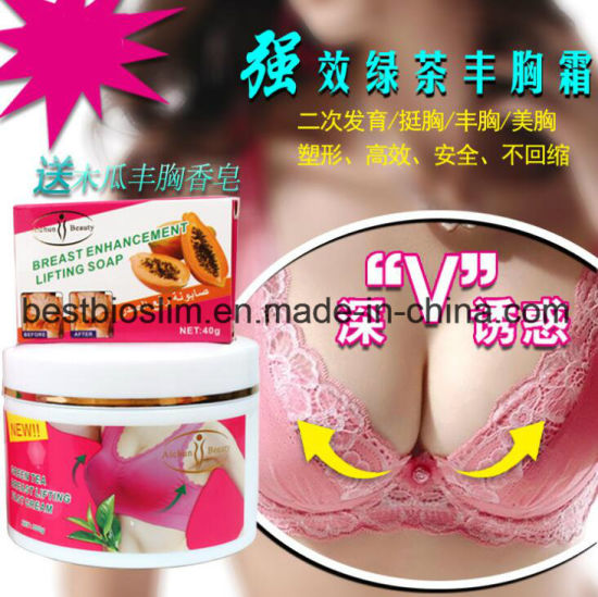 Aichun Beauty Green Tea Breast Lifting Fast Cream Breast Enlargement Soap pictures & photos