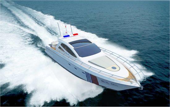 Aquitalia 63FT Luxury Yacht