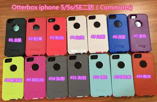 100% Original Quality PC Case Hand Phone Cover for iPhone