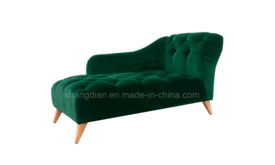 China Modern Hotel Lounge Chair/Chaise Lounge Furniture/Lounge ...