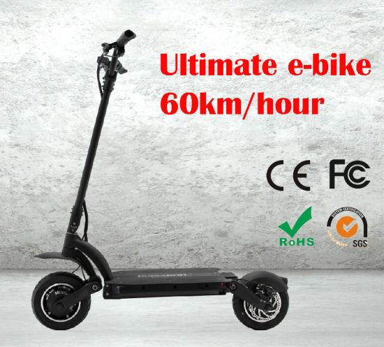 China 2 Wheel Brushless Motor Foldable Mini Self Balance