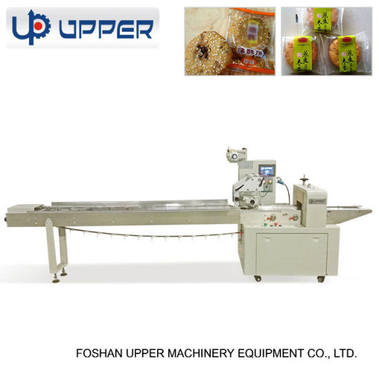Automatic Equipment Horizontal Pillow Food Packing Machine pictures & photos