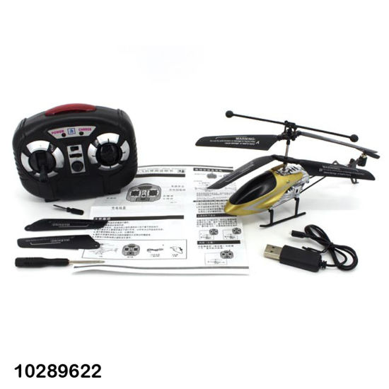 Newest Remote Control Toys 3.5 Channel RC Helicopter with En71 (10289622) pictures & photos