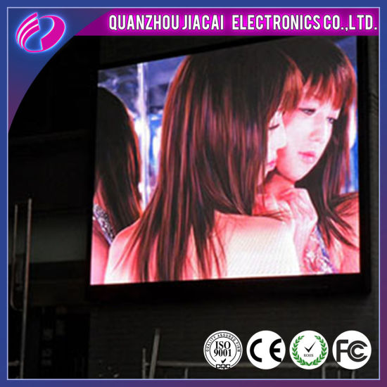 P8 Outdoor SMD Advertising LED Display