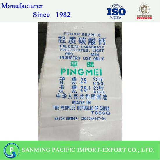 Pingmei Brand 98%Min Precipitated Light Calcium Carbonate