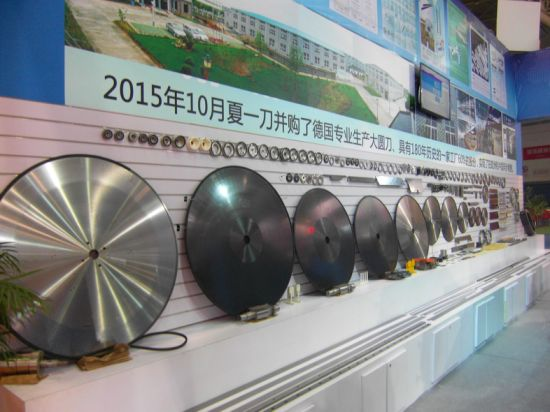 Cutting Tool Blades Series for Food Industry pictures & photos