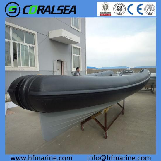 China Hifei Fx580 Inflatable Fiberglass Boat with Hypalon