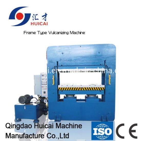 Outdoor Rubber Floor Mat Making Machine